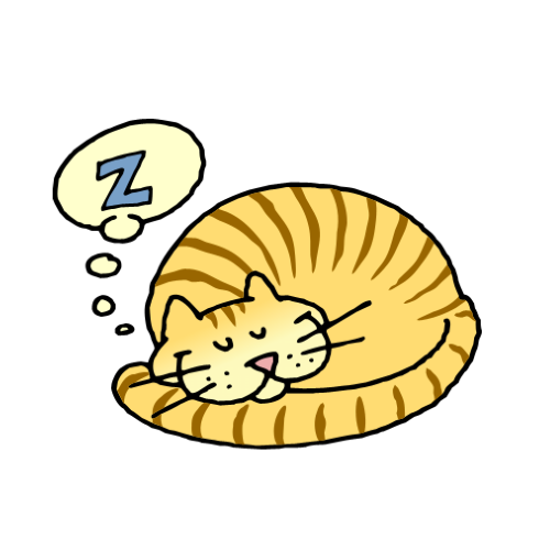 Sleeping Kitten Clipart   Clipart Panda   Free Clipart Images