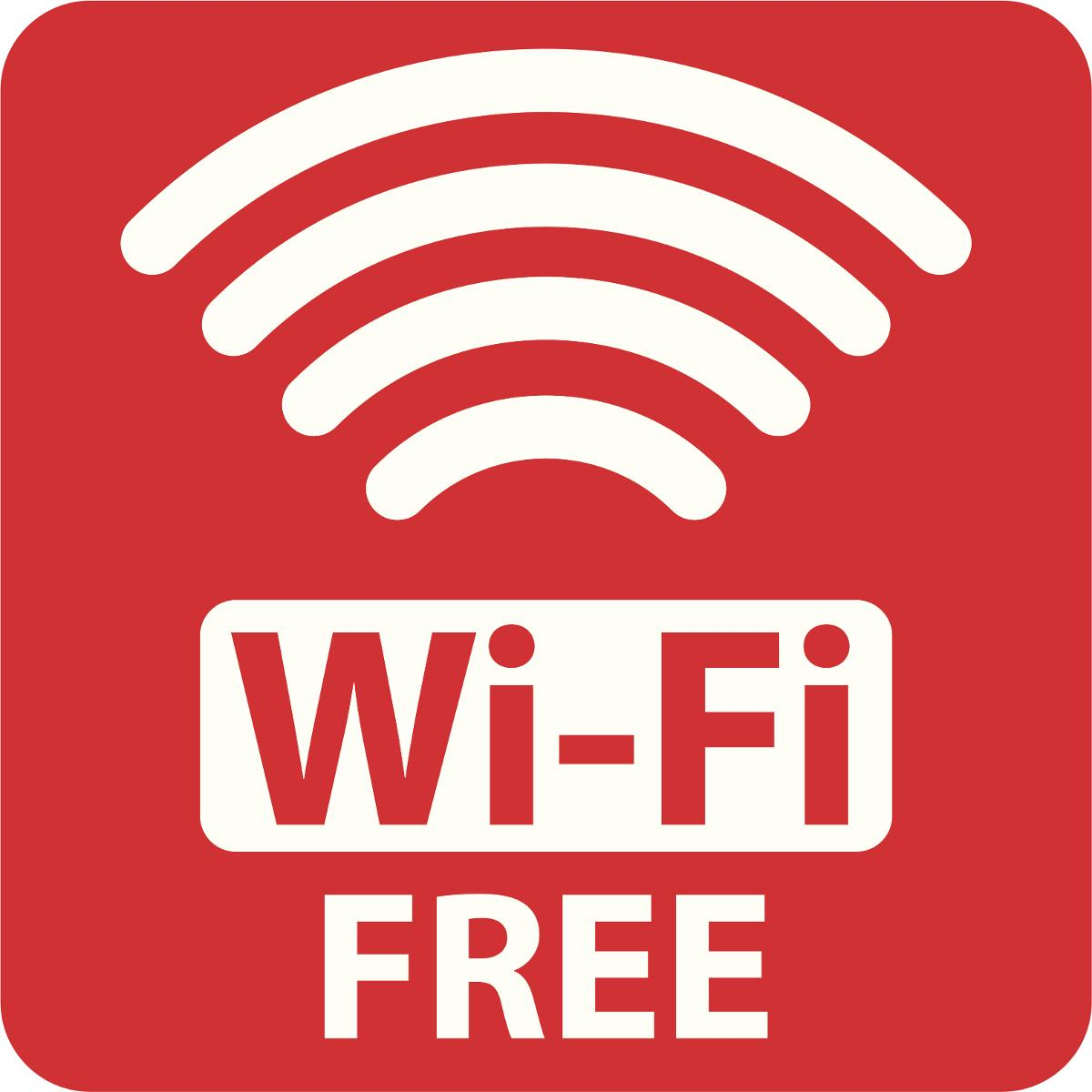 Free Wifi Logo Clipart Best - Clipart Kid