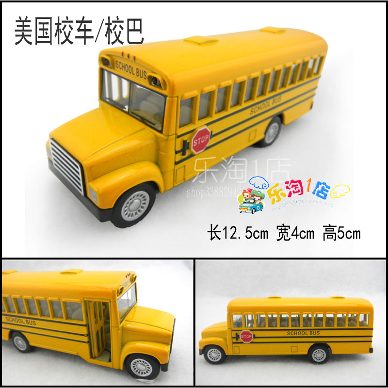 School Bus Toy Pictures The American School Bus Model