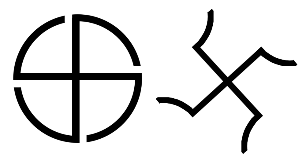 Pictures Of Swastika Free Cliparts That You Can Download To You
