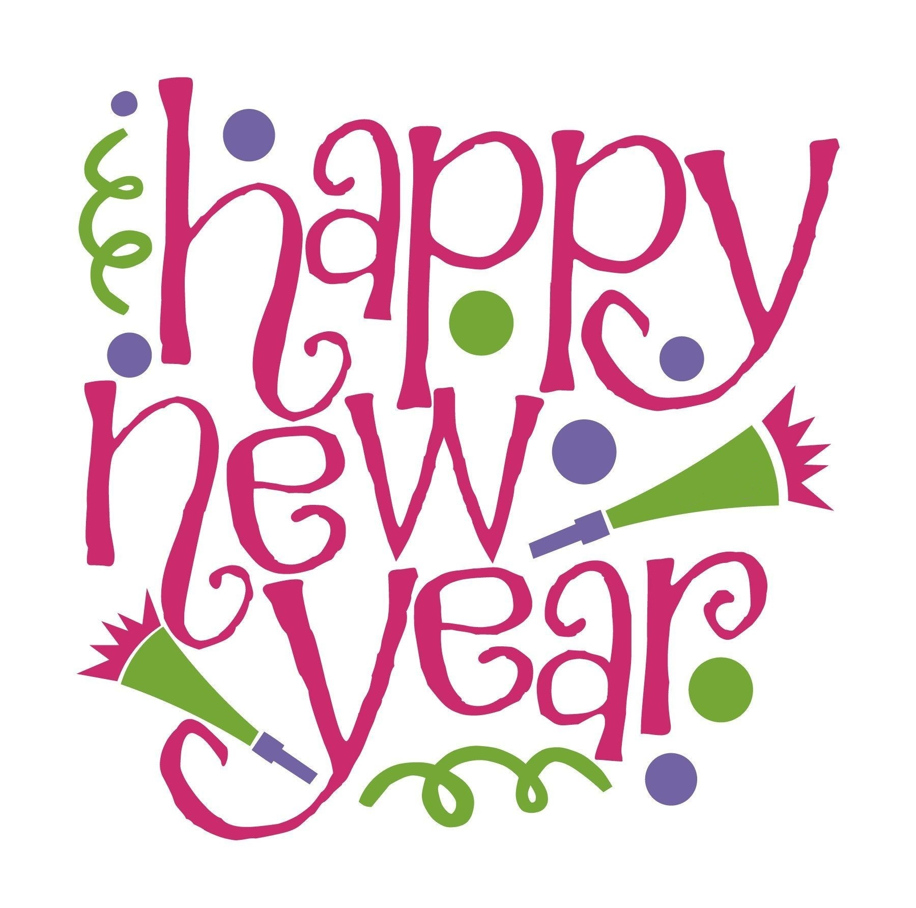 Happy New Year 2016 Clip Art   Happy New Year 2016 Sms