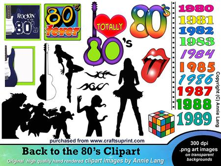 Back To The 80 S Clipart   Designer Resources