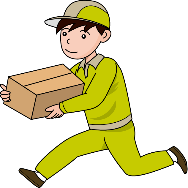 Package Delivery Clipart - Clipart Suggest Package Delivery Clipart