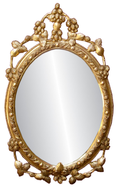 Mirror D   Free Images At Clker Com   Vector Clip Art Online Royalty