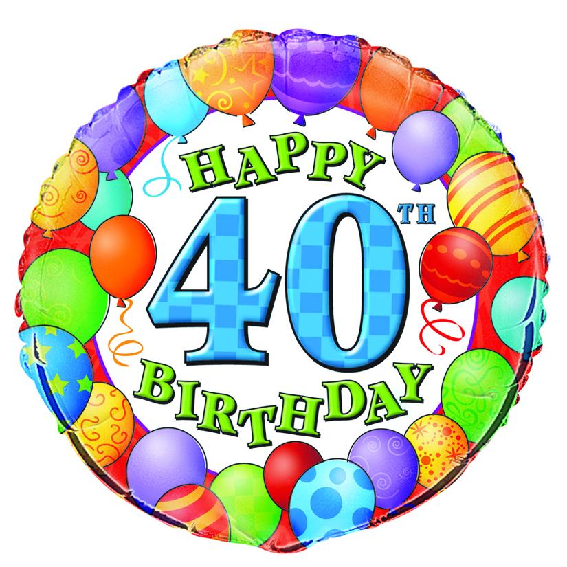 40th anniversary clip art free - photo #25
