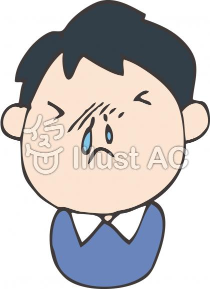 Runny Nose Clipart Tags  Cold A Runny Nose