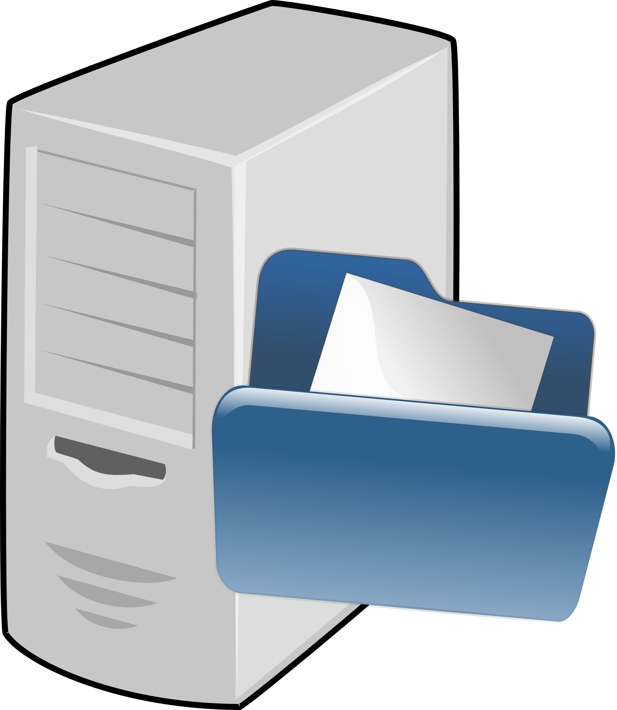Web Server Icon Png   Clipart Best