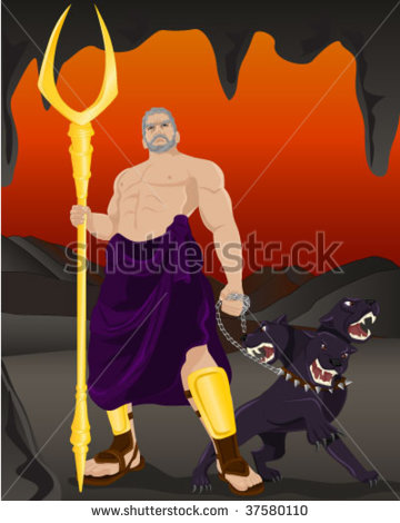 Pluto God Of The Underworld Symbol