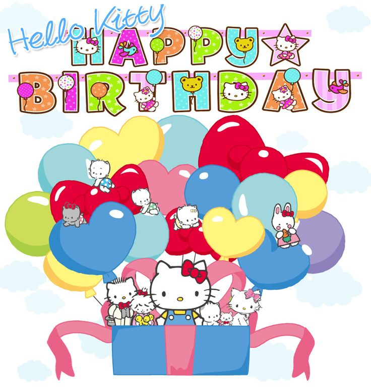 Baby birthy clipart clipart suggest - Hello kitty birthday images ...