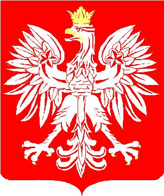 Polish Eagle Clipart Best