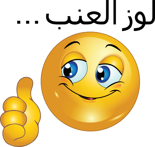 Smiley Face Clip Art Thumbs Up   Free Cliparts That You Can Download