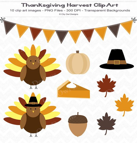 Thanksgiving Harvest Clip Art Set Great For Digital Scrapbooking And