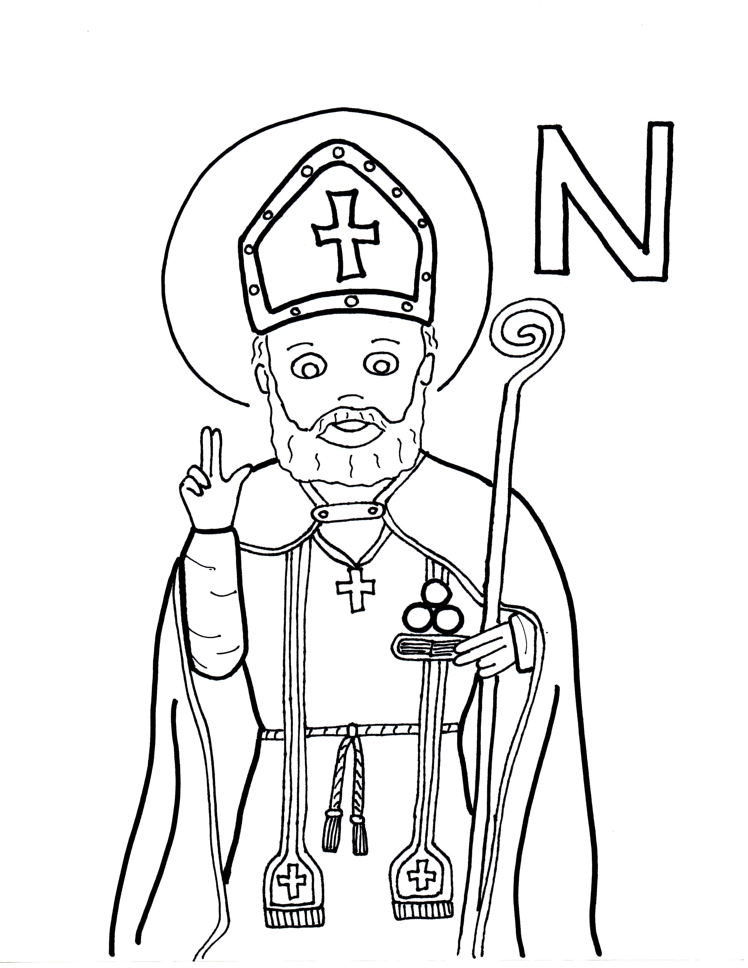 Saint Nicholas Google Clipart - Clipart Kid