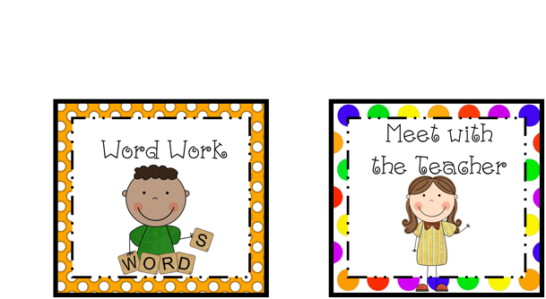Daily 5 Word Work Clipart Friday Freebie Award