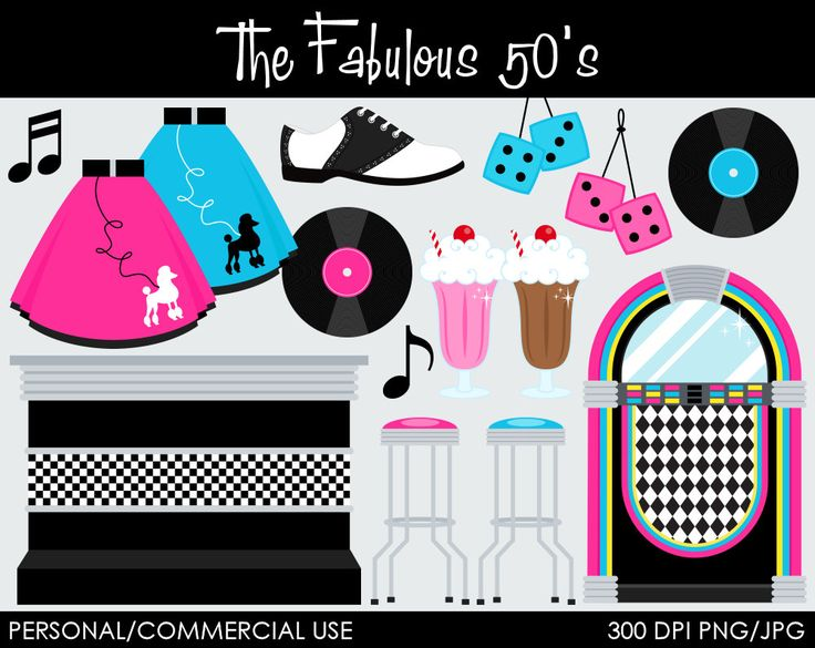 The Fabulous 50 S Clipart   Digital Clip Art Graphics For Personal Or