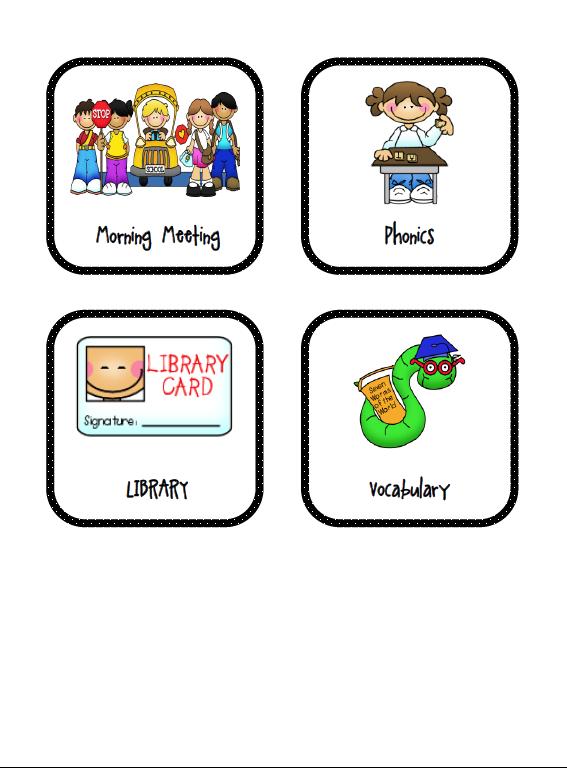 kindergarten schedule clipart - photo #18
