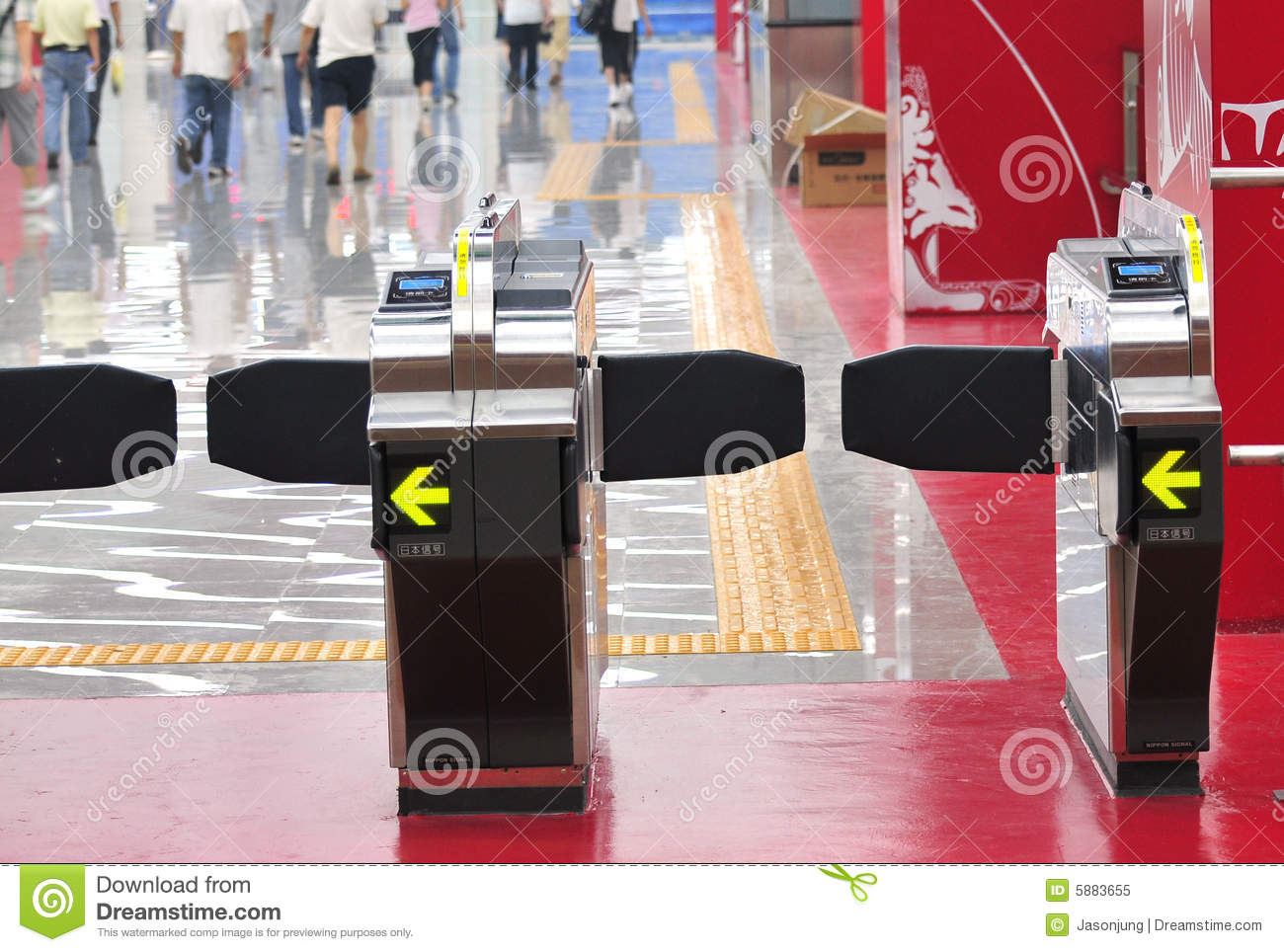Security Gate Royalty Free Stock Photo   Image  5883655