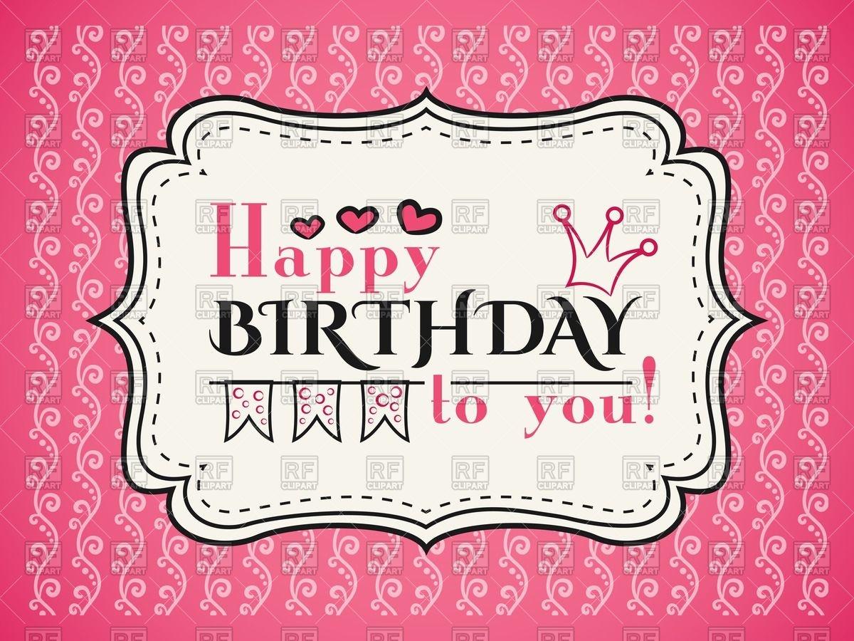 Happy Birthday Card Elegant Retro Frame On Pink Curly Wallpaper