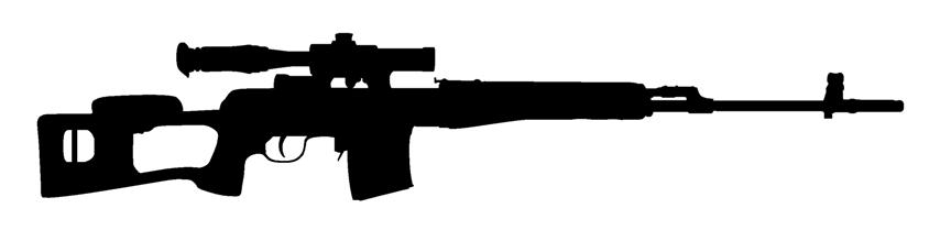 Rifle Silhouette Rifle With Scope Silhouette