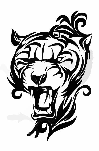 Tiger Head Clip Art At Clker Com   Vector Clip Art Online Royalty