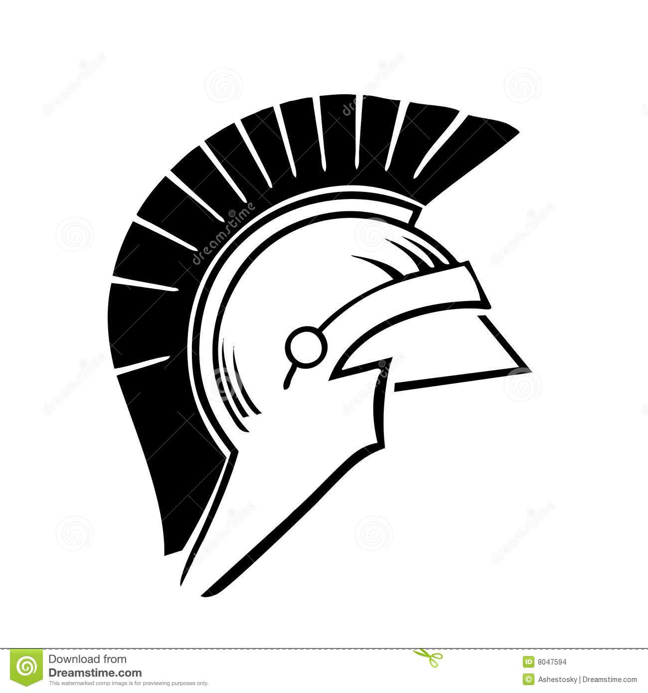 Trojan Helmet Clipart - Clipart Kid