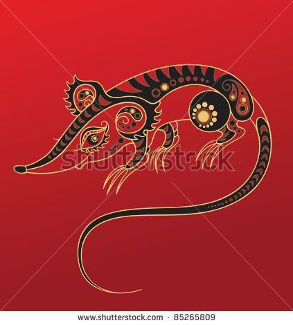 Stock Vector Monkey Chinese Horoscope Animal Sign The Vector Art Image