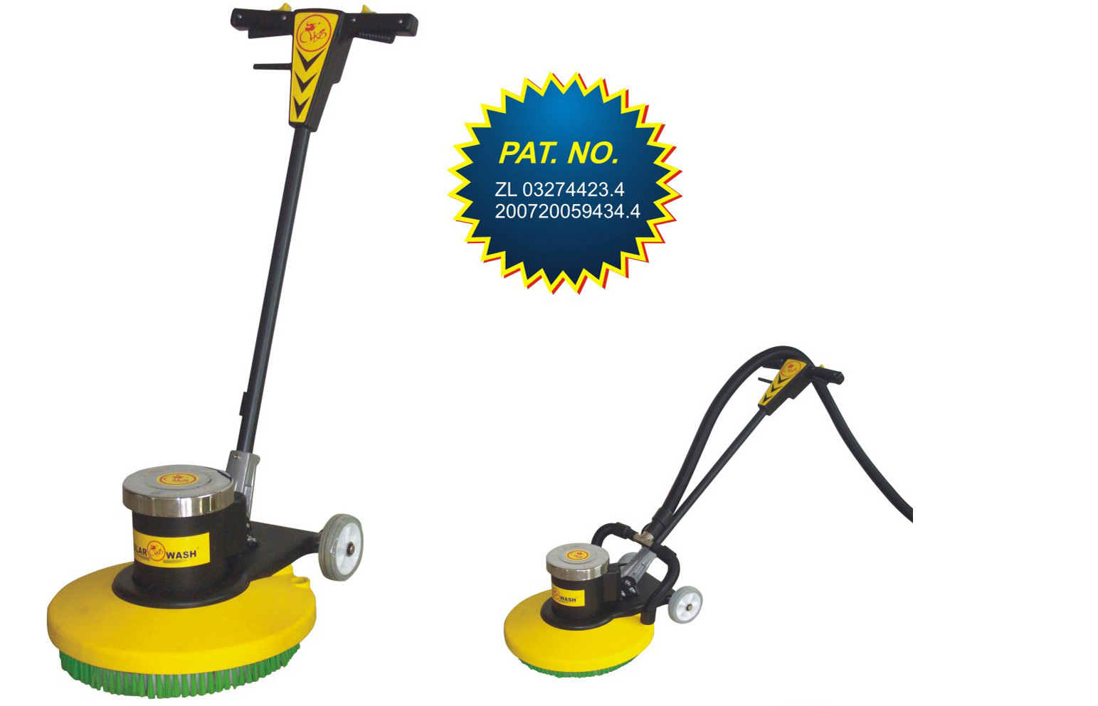 Floor Scrubber Clipart Clipart Suggest
