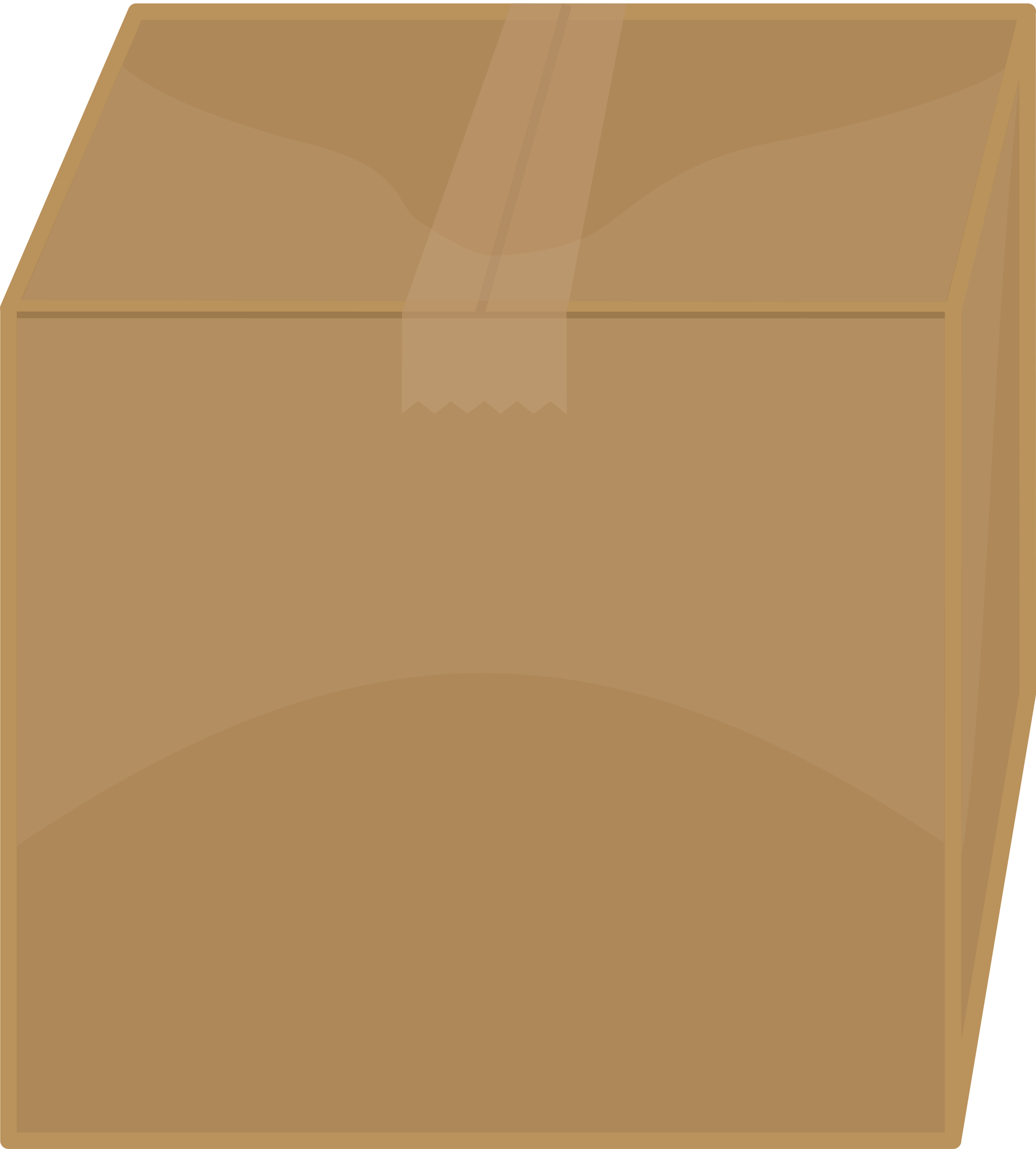 closed-cardboard-box-clipart-clipart-cardboard-box-lGi5Ah-clipart.png