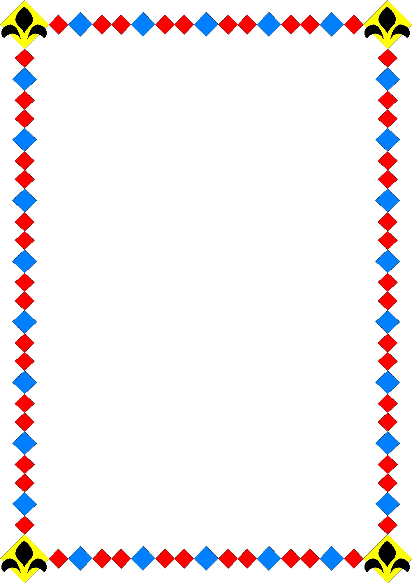 Border Frame Clip Art   Clipart Panda   Free Clipart Images