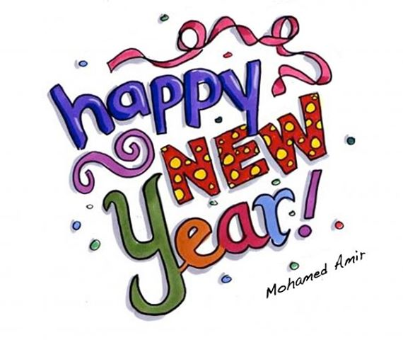 Clip Art Free New Year Clipart funny new years clipart kid url http www imagesbuddy com happy year colorful clipart