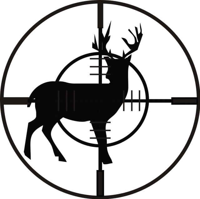 Clip Art Hunting Clip Art deer hunting clipart kid clip art silhouette deer