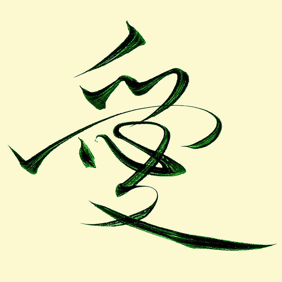 Image Gallery Love Calligraphy Art