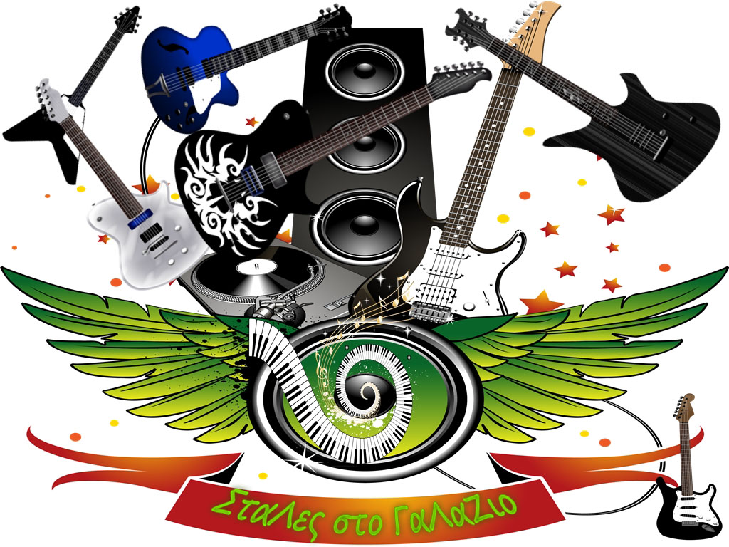 Rock Music Clipart Cliparts Graphic Design Icons