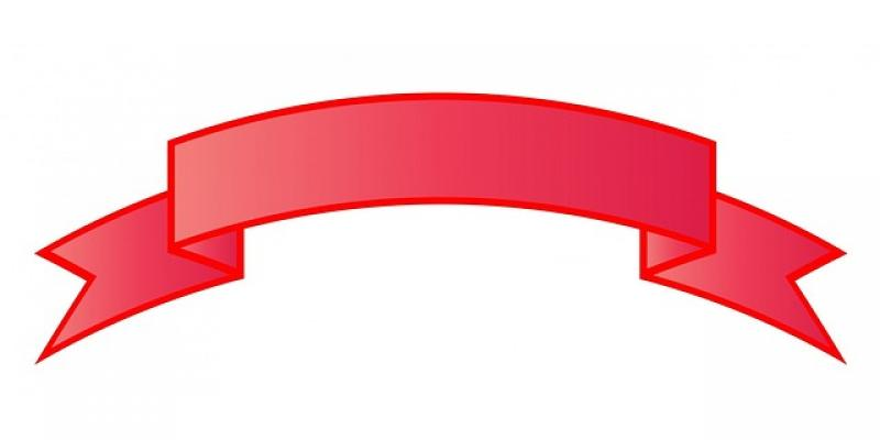 Red Ribbon Banner White Background Clipart   Public Domain