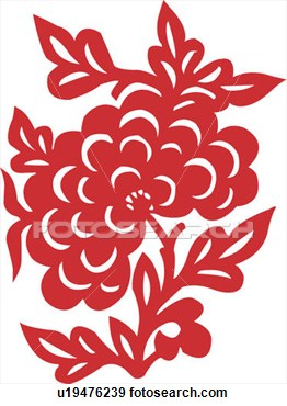 Illustration Of Lucky Pattern  Peony U19476239   Search Vector Clipart