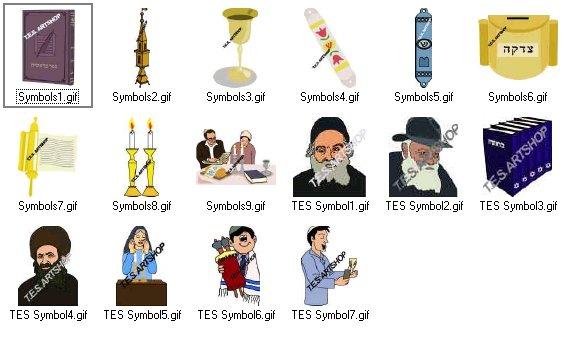 Image Gallery jewish symbols