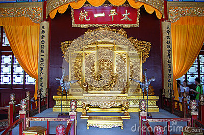 Throne Of Taiping Heavenly Kingdom In Presidential Palace Nanjing