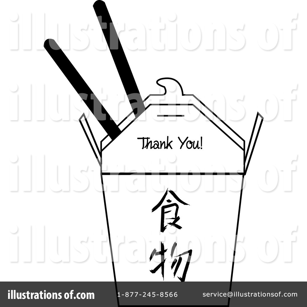 Asian Food Clipart Royalty Free  Rf  Chinese Food