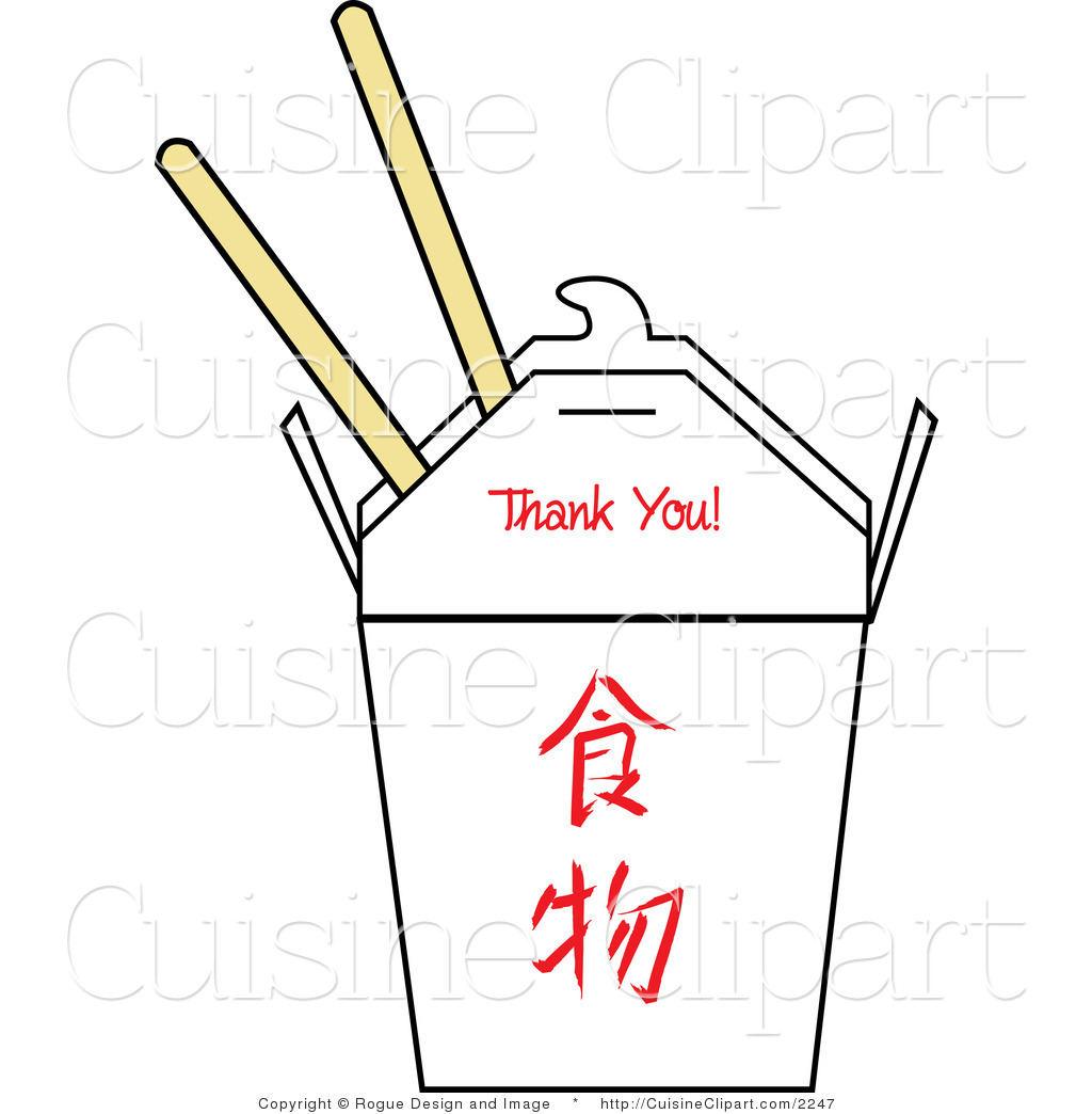 Chinese Food Clipart This Chinese Food Stock