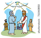 Church Offering Clip Art Download 358 Clip Arts  Page 1    Clipartlogo