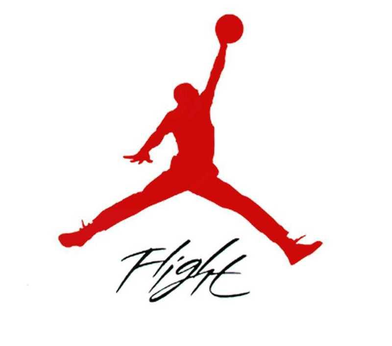 Air Jordan 5 Clipart - Clipart Kid