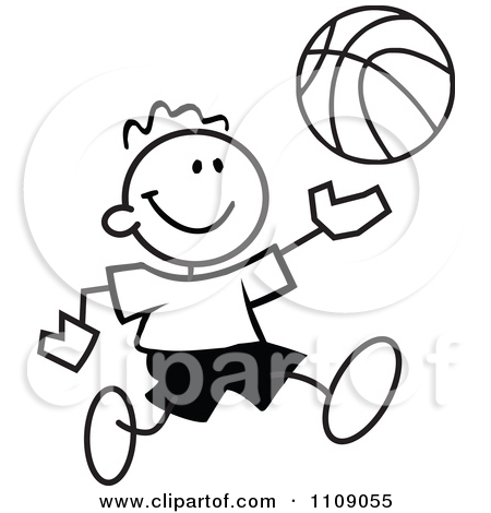 Basketball Clipart Black And White 1109055 Clipart Black And White