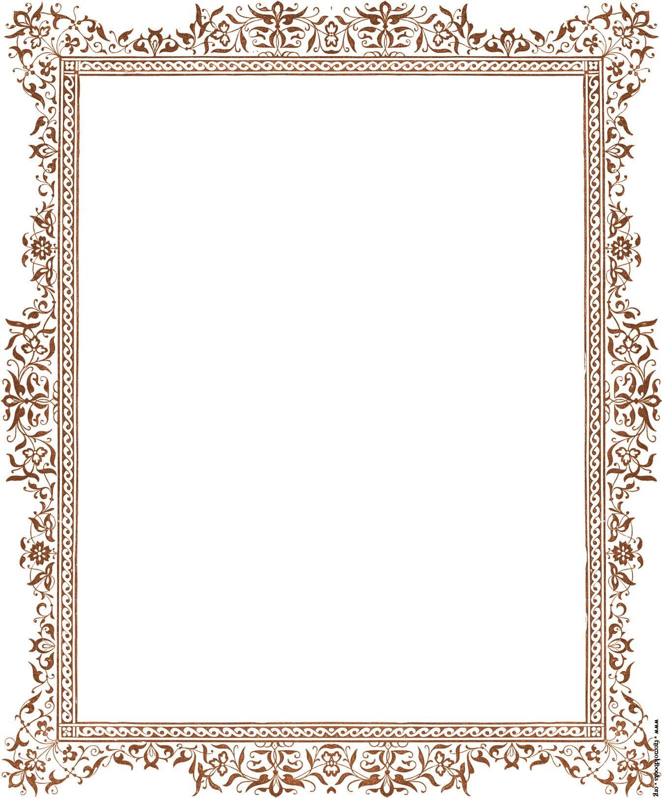 Antique Border: Antique Scroll Clipart