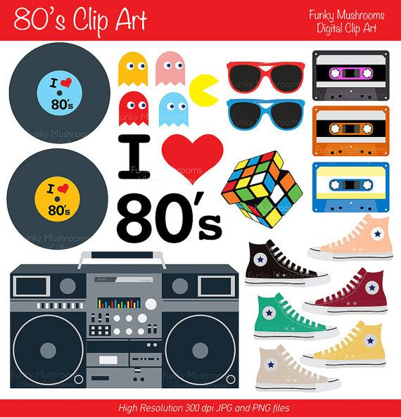 Clipart 80s Crafts Cards 80 S Clip Clipart 80 S 1980s Printable