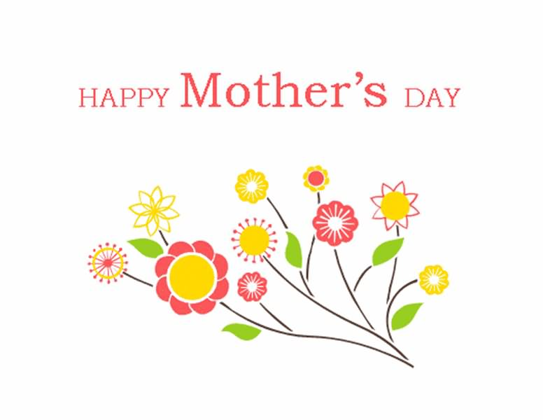 Happy Mother S Day Clipart Graphic