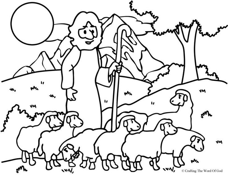 Lost Sheep Clipart - Clipart Suggest