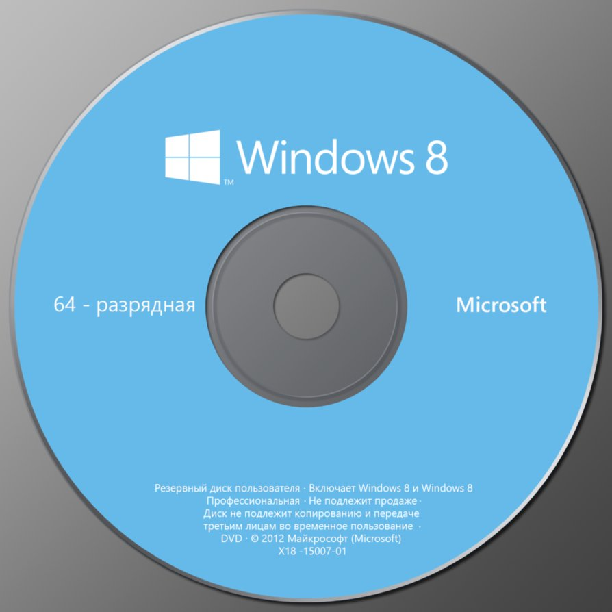 Windows 8 Pro Backup Disc 64 Bit By Nickmix01 On Deviantart