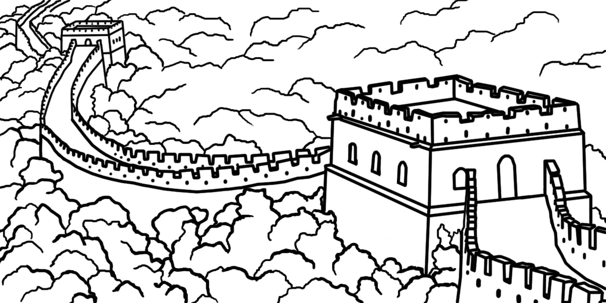 Great Wall Of China Clipart - Clipart Kid