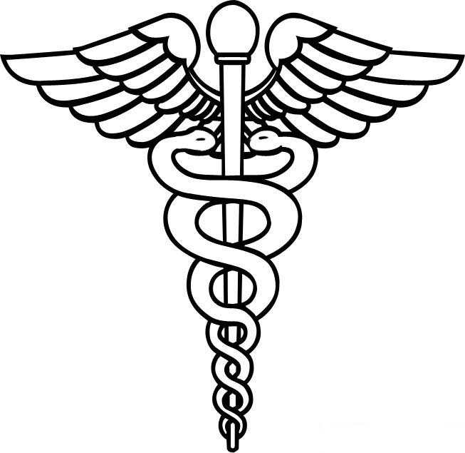 34 Hospital Symbol Free Cliparts That You Can Download To You Computer
