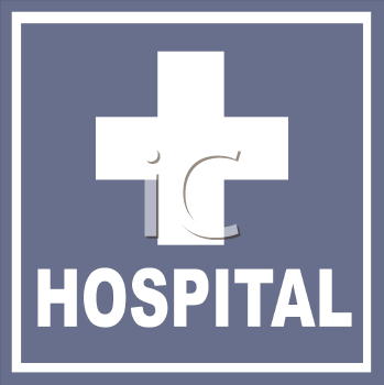 Hospital Sign With A Cross   Royalty Free Clip Art Picture